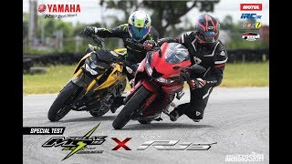 Special test All New Yamaha YZF-R15 & Yamaha M-Slaz