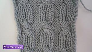 Узор КОСА (косичка) спицами. Вязание на спицах # 283