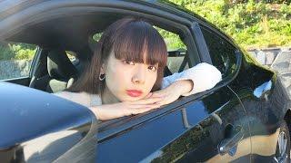岡田紗佳と86で行く佐原・銚子ドライブデート#2 岡田紗佳 検索動画 10