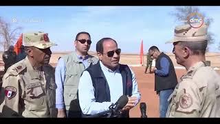 مساء dmc -   زيارة الرئيس عبد الفتاح السيسي للمشروعات التنموية بتوشكى   Video