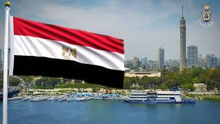 النشيد الوطني المصري ( بلادي) -  Egyptian National Anthem (AR/EN)