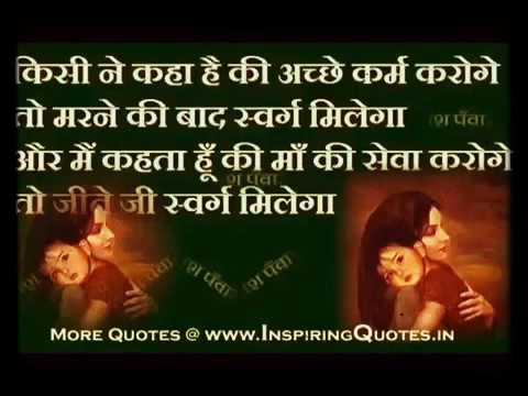 Mujhko to chhappan bhog lagate ho  bhakti song