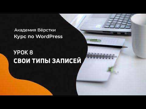 Надпись rss записей wordpress