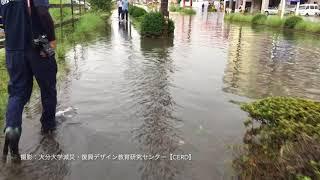 2017年台風18号:大分市内(下郡バイパス)被害状況