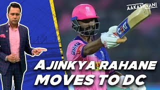 RAHANE moves to DC   #AakashVaniOnFacebook   IPL Transfer Update   Watch it NOW on Facebook