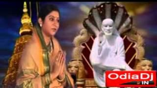 Hai Sai Ram Hai Sai Ram Namita AgraWal  Part 1 OdiaMp3 Net