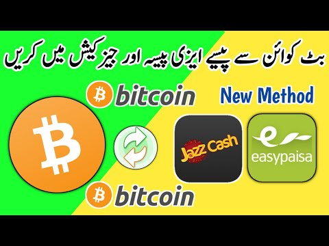 How To Withdraw Bitcoin In Easypaisa And Jazzcash Account | Transfer BTC To Easypaisa And Jazzcash