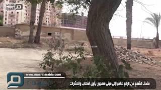 فيديو | إهانة التاريخ في خرابة متحف الشمع