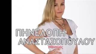 Survivor Greece 2 -  Αυτοί θα είναι οι νέοι