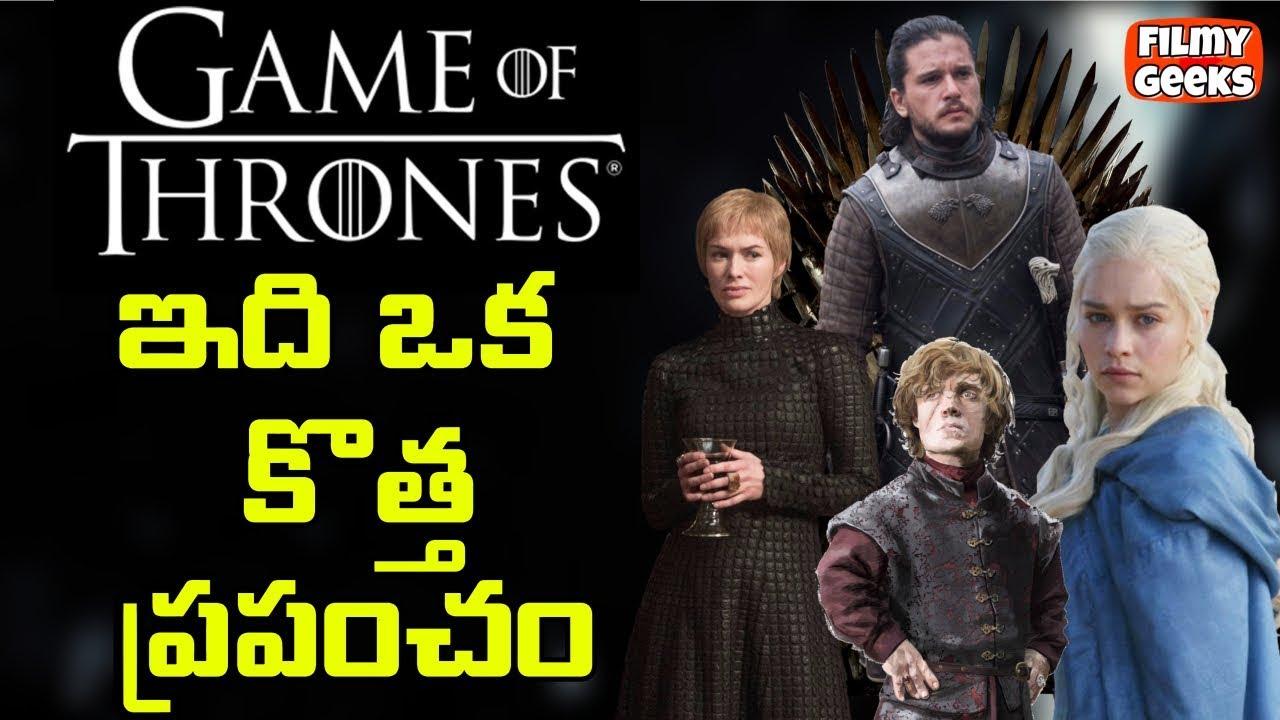 Download Game Of Thrones | ఇది ఒక కొత్త ప్రపంచం | Explained in Telugu | Season 1 | Filmy Geeks