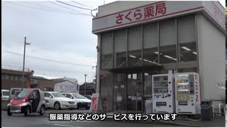7 さくら薬局京都十条店 クラフト(株)