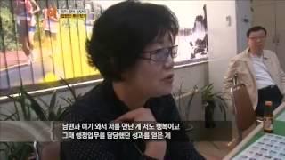 MBN 시사기획맥 42회(3)-