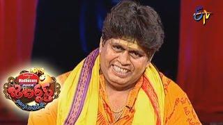 Roller Raghu Performance – Jabardasth – Episode No 6 – ETV  Telugu