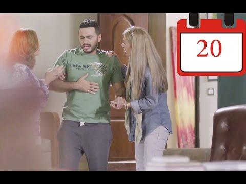 مسلسل فرق توقيت HD - الحلقة العشرون ٢٠ - تامر حسني /Tamer Hosny