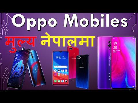 OPPO Mobile Price in Nepal   Oppo Smartphone in Nepal   Latest Price of Oppo Camera Phones [Updated]