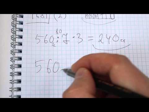 Дай списать, Математика ФГОС 4 класс с 8 номер 26из YouTube · Длительность: 2 мин24 с  · Просмотров: 36 · отправлено: 06.09.2017 · кем отправлено: KiÇAt Ki