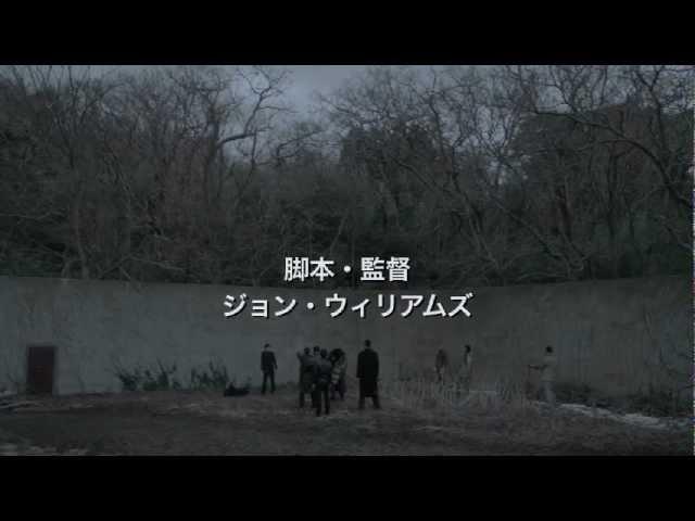 映画『SADO テンペスト』予告編