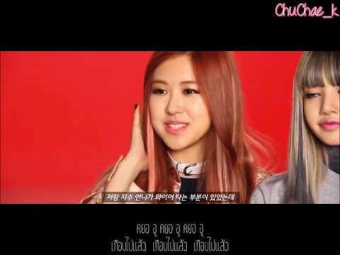 [ซับไทย]Without You (결국) G-Dragon feat. Rosé of BLACKPINK