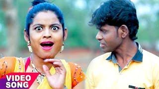लड़ालS नजरिया - Ladala Nazariya - Satyanarayan Bharti - New Bhojpuri Hit Songs 2017