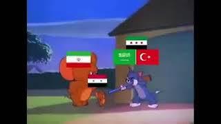 Сирийцы жгут. Это просто прекрасно!!!!! мульт-троллинг