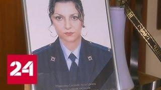 Месть следователю: кто стоит за убийством Евгении Шишкиной - Россия 24