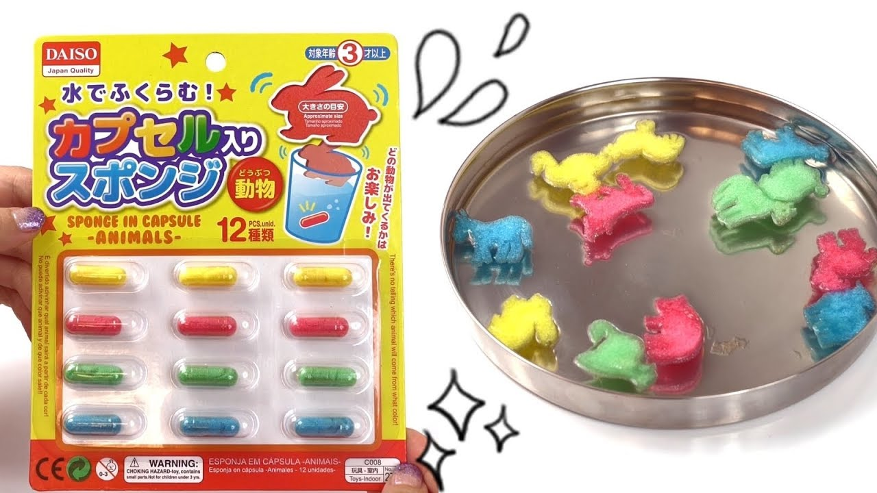 Sponge in Capsule | Animal sponges | Kids Bath Toys Japanese DAISO ...