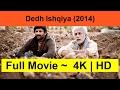 Dedh-Ishqiya--2014-