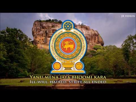 Anthem of Sri Lanka (English lyrics)