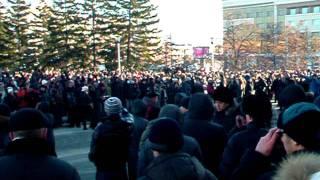 Митинг 10 декабря 2011 года в Барнауле