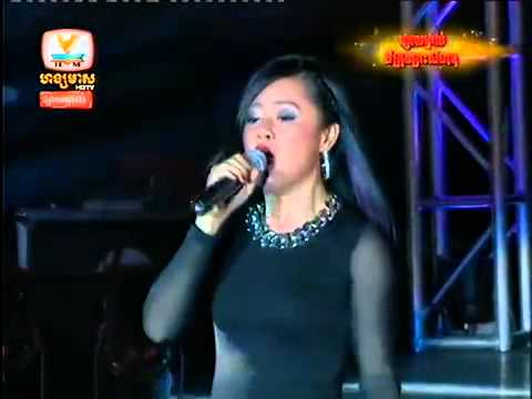 download Ouk Sokun Kanha New Songs, Angkor BesDong Khmer 2014 Part 01, Aok Sokun Kanha