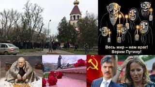 Дагестан, власть и возможные события в России