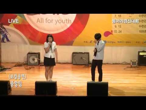 올포유스 동아리경진대회 2부