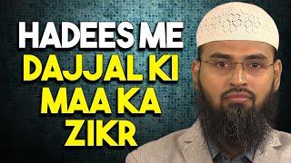 Agar Dajjal Abhi Maujood Hai Toh Fir Hadees Me Uski Maa Ka Zikr Kyu Aya Hai By Adv. Faiz Syed