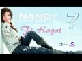Nancy Ajram  7 Album Preview نانسي عجرم7