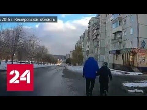 В Прокопьевске вынесли приговор наркоману, сбившему насмерть женщину