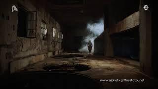 Φως στο τούνελ με την Αγγελική Νικολούλη | Παρασκευή 23:50