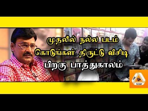 Director K.bakiyaraj Angry Speech about...