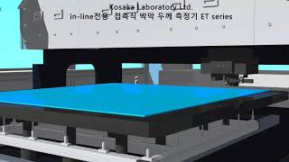 KOSAKA 대형ET series (박막두께 측정기) …