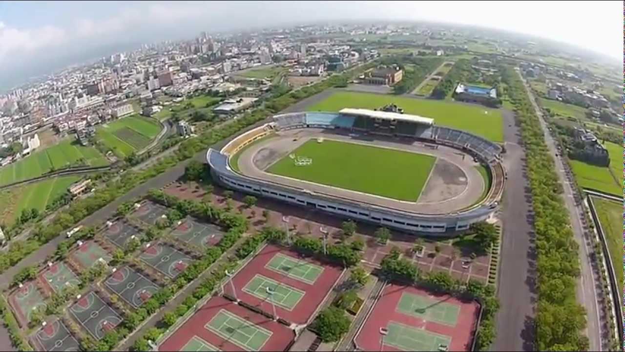 宜蘭運動公園空拍 - YouTube