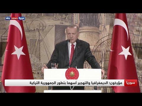 أردوغان يسعى لتسويق خطته لإعادة توطين اللاجئين شمال شرقي سوريا  - نشر قبل 1 ساعة