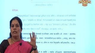 09 - Pareshaamapi raksha jeevitham