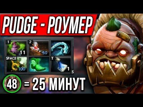 видео: ЖИРНЫЙ ПУДЖ В ДЕЛЕ! atos + hook pudge dota 2