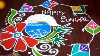 Sankranti Whats app status video  // Happy Makara Sankranthi Whatsapp Status video // Happy Pongal