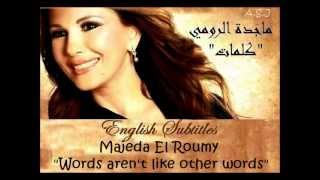 ماجدة الرومي- كلمات [English Subtitles]