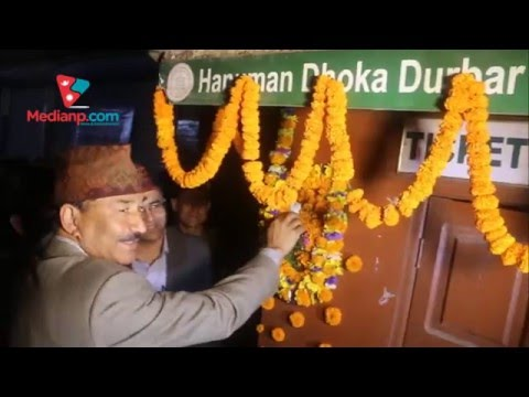 Kamal Thapa during Inauguration of Solar Light| Daily Exclusive News ( Media Np TV)