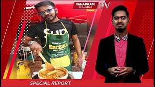 17 /10/2021 MALAYSIA TAMIL NEWS : Gangster chef ? Let's hear his story