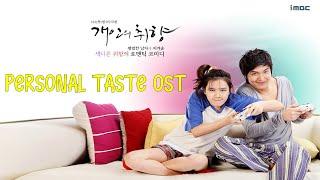 PERSONAL TASTE OST FULL ALBUM (2010)