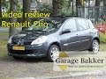 Video review Renault Clio 1.2 16v Rip Curl, 2007, 36-XB-NR