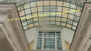 Отель Элеон 3 сезон   15 серия