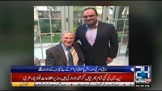 Former President George W. Bush wore Pakistan Designer Dress | 24 News HD